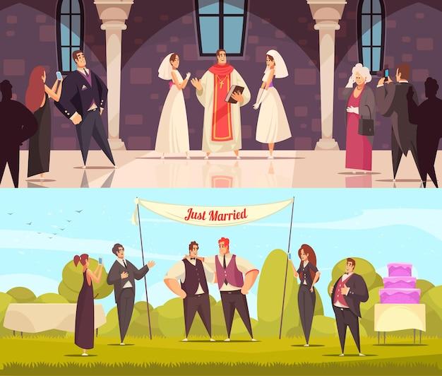 Seks homoseksuele lgbt-huwelijk twee horizontale composities met mannelijke en vrouwelijke personages van hetzelfde geslacht die echtgenoten van plan zijn