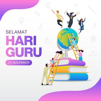 Selamat hari guru. vertaling: happy teacher's day. indonesische vakantie teacher's day illustratie. geschikt voor wenskaart, poster en banner