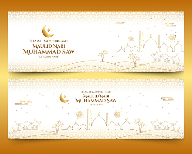 Selamat memperingati maulid nabi muhammad saw. vertaling: happy mawlid al-nabi muhammad saw. geschikt voor wenskaart en banner