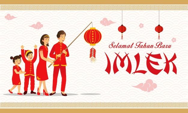 Selamat tahun baru imlek is een andere taal van gelukkig chinees nieuwjaar in chinese familie die vuurwerk speelt en chinees nieuwjaar viert Premium Vector