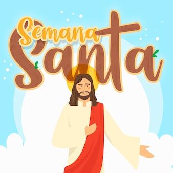 Semana santa met jezus