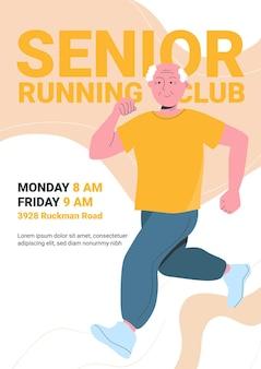 Senior club poster sjabloon met vrolijke oude man die zich bezighouden met joggen