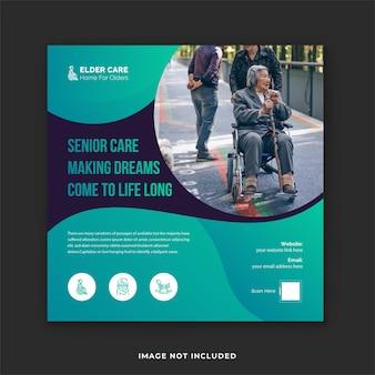 Senior zorg instagram postsjabloon en oude zorg social media bannerontwerp
