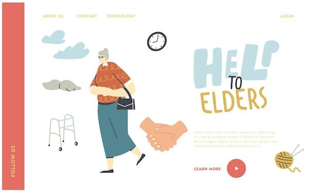 Senioren helpen en ondersteunen bestemmingspagina-sjabloon.