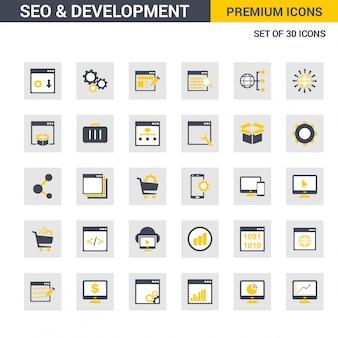 Seo en ontwikkeling blauwe en gele pictogrammen