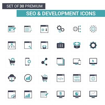 Seo en ontwikkeling blauwe en grijze pictogrammen