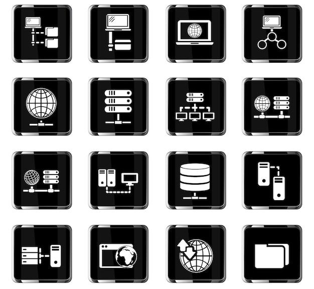 Server vectorpictogrammen voor gebruikersinterfaceontwerp