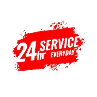 Service elke dag grunge