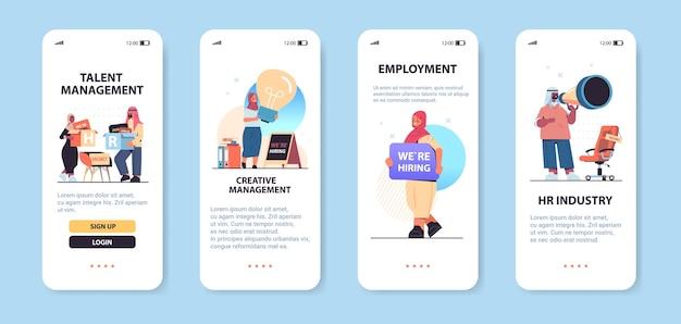 Set arab hr managers vacature open rekrutering human resources creatief beheer concept smartphone schermen collectie horizontale kopie ruimte volledige lengte vectorillustratie