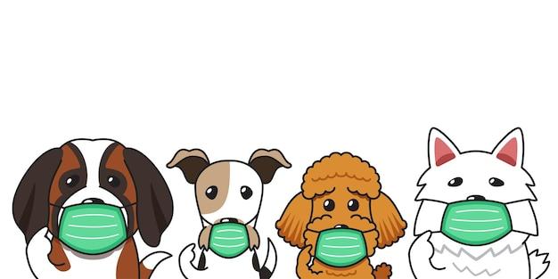 Set cartoon honden die beschermende gezichtsmaskers dragen voor ontwerp.