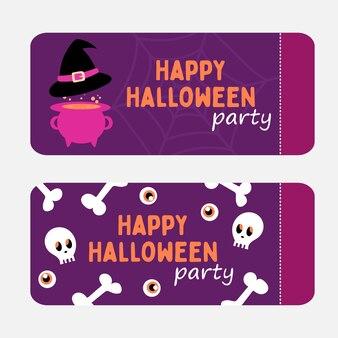 Set flyers of uitnodigingskaarten voor halloween-feest. cartoonstijl in paarse levendige kleuren