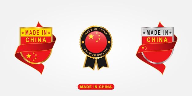 Set gemaakt in china etiketten