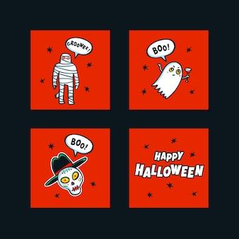 Set halloween-kaarten