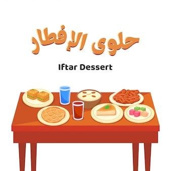 Set illustratie midden-oosten iftar dessert