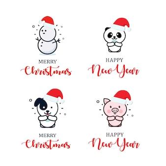 Set kerstboom speelgoed vector iconen sjabloon voor logo wenskaart flyer posters en banners