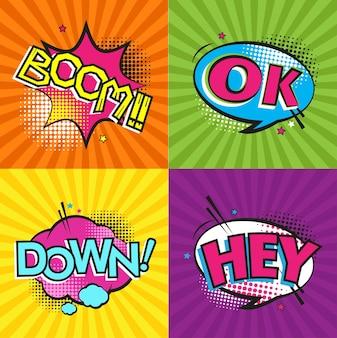 Set komische tekst pop-art stijl of komische tekstballonnen set met verschillende emoties