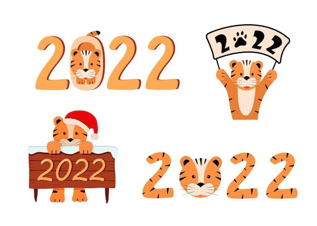 Set leuk symbool van het nieuwe jaar 2022 is een tijger. grappige cartoon tijger vectorillustratie. wenskaart concept gelukkig nieuwjaar en kerstmis.