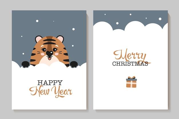 Set leuke nieuwjaarskaarten met tijger gelukkig nieuwjaar 2022