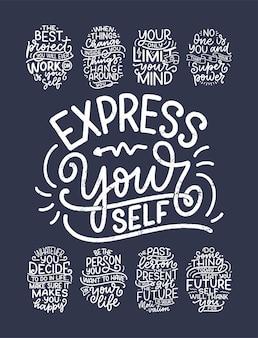 Set met belettering slogans over jezelf zijn. grappige citaten voor blog-, poster- en printontwerp. moderne kalligrafieteksten over zelfzorg. vector illustratie