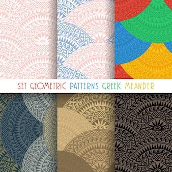 Set naadloze vintage bonte waaiervormige sierlijke elementen met griekse patronen, meander