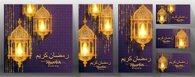 Set ramadan kareem groet banners.
