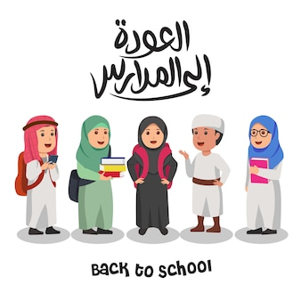 Set van arabische kinderstudenten welkom terug naar school