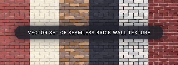 Set van bakstenen muur textuur achtergrond. moderne realistische verschillende kleuren bakstenen muur texturen.