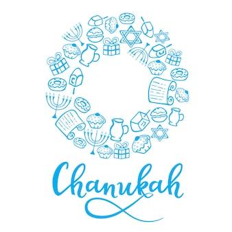 Set van chanoeka ontwerpelementen in doodle stijl. traditionele attributen van de menora, dreidel, olie, thora, donut. rond frame