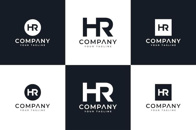 Set van creatieve letter hr-logo-ontwerp voor alle toepassingen