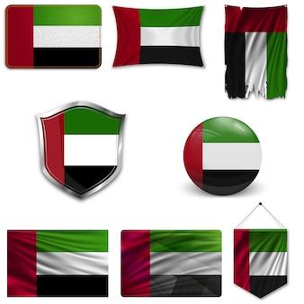 Set van de nationale vlag van verenigde arabische emiraten