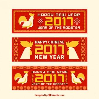 Set van drie banners met haan voor chinees nieuwjaar