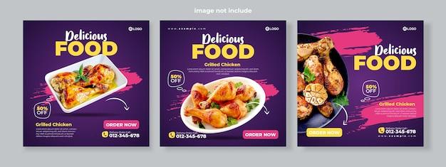 Set van drie grunge splash achtergrond van heerlijk eten menu promotie banner sociale media pack sjabloon premium vector