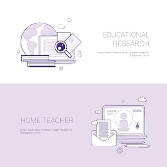 Set van educatieve onderzoek en home leraar banners business concept sjabloon