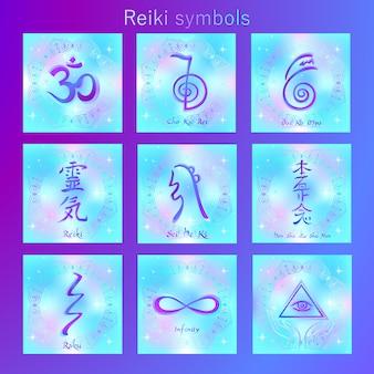 Set van heilige symbolen van de reiki-energie.