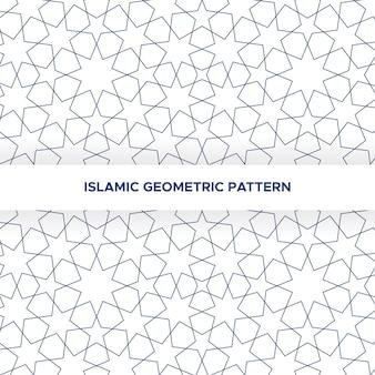 Set van islamitische naadloze geometrische patronen, arabische patrooncollectie