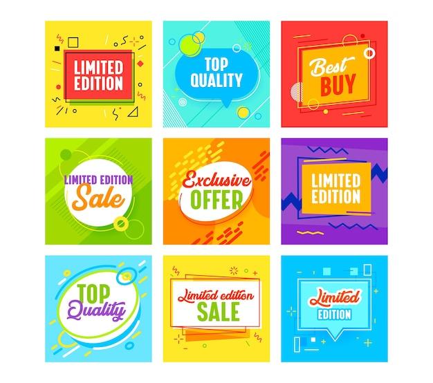 Set van kleurrijke banners met abstract geometrisch patroon voor limited edition promo post. sjablonenontwerp voor sociale media digitale marketing. flyers voor influencer brand promotion. vectorillustratie
