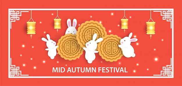 Set van medio herfst festival banner met schattige konijnen en de maan in papier knippen stijl.