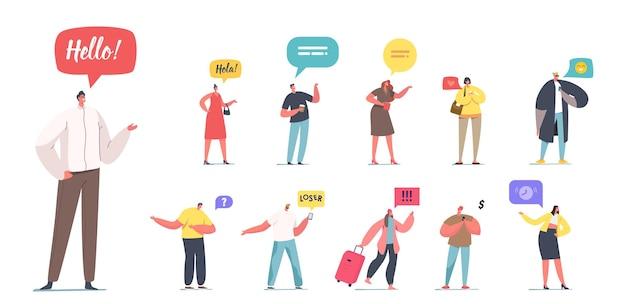 Set van mensen met spreken banners. mannelijke en vrouwelijke personages met verschillende tekstballonnen of wolken hola, losser en rood hart met klokken geïsoleerd op een witte achtergrond. cartoon vectorillustratie