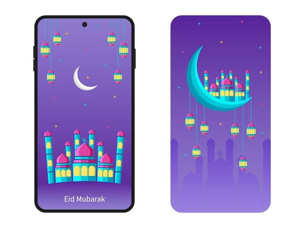 Set van mobiel scherm of achteromslagbehang en achtergrondontwerp. eid mubarak premium vector