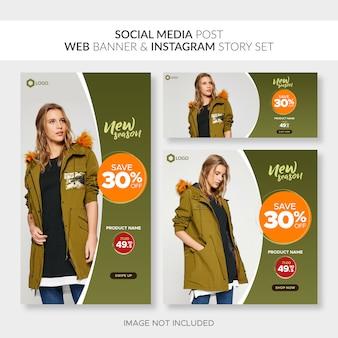 Set van mode banners op verschillende maten: horizontaal, vierkant, verticaal