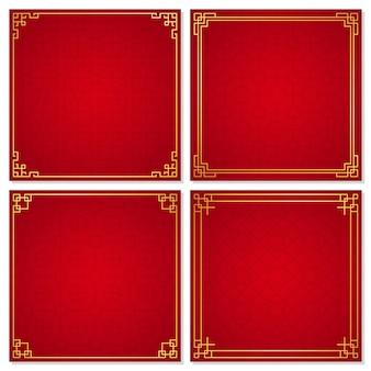 Set van oosterse chinese grens sieraad vectorillustratie