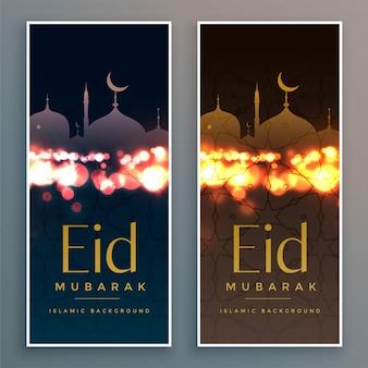 Set van prachtige eid banners ontwerp
