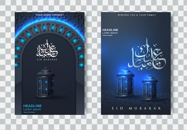 Set van ramadan kareem wenskaarten