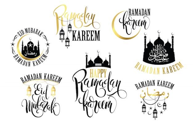 Set van ramadan-logo's