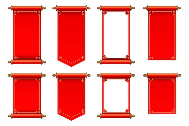 Set van rode oude rollen illustratie