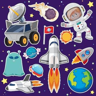 Set van ruimte-element