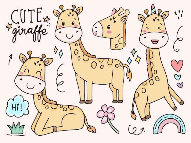 Set van schattige giraffe illustratie tekening cartoon voor kinderen en baby