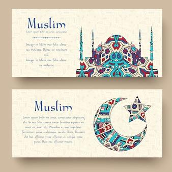 Set van turkse flyer pagina ornament. traditionele kunst, islam, arabisch, abstract, ottomaanse motieven, elementen.