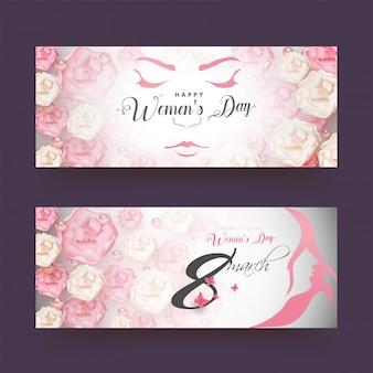 Set van twee koptekst of banner ontwerp met prachtige bloemen