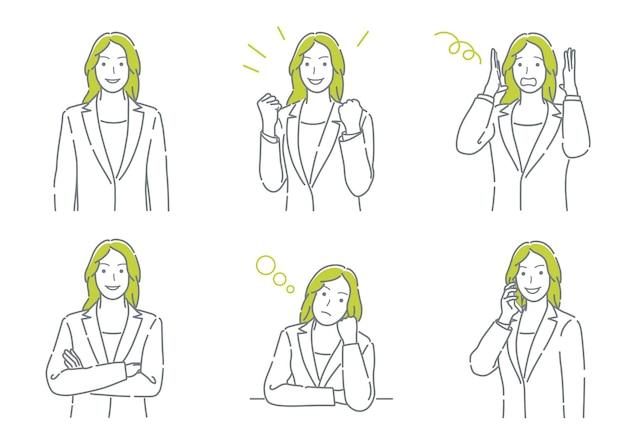 Set van vector zakenman met verschillende poses die een verscheidenheid aan emoties uitdrukken